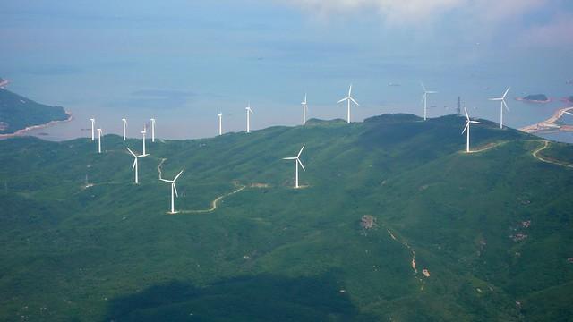 Zhuhai - Wind Farm