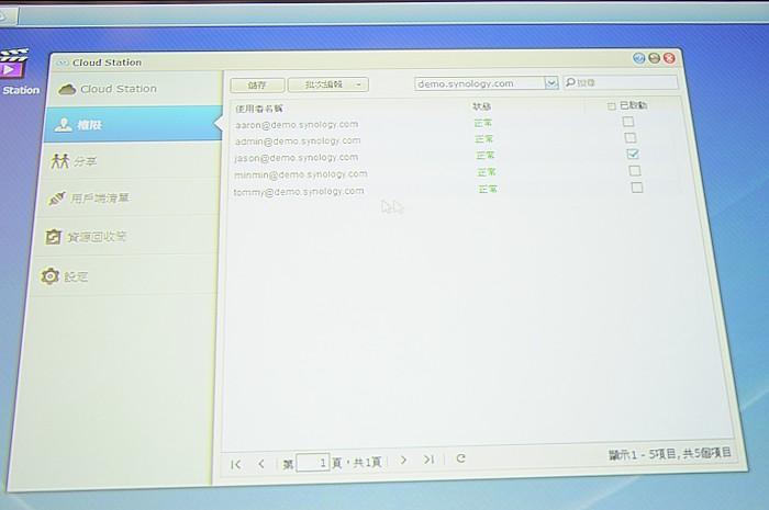 Synology live demo login