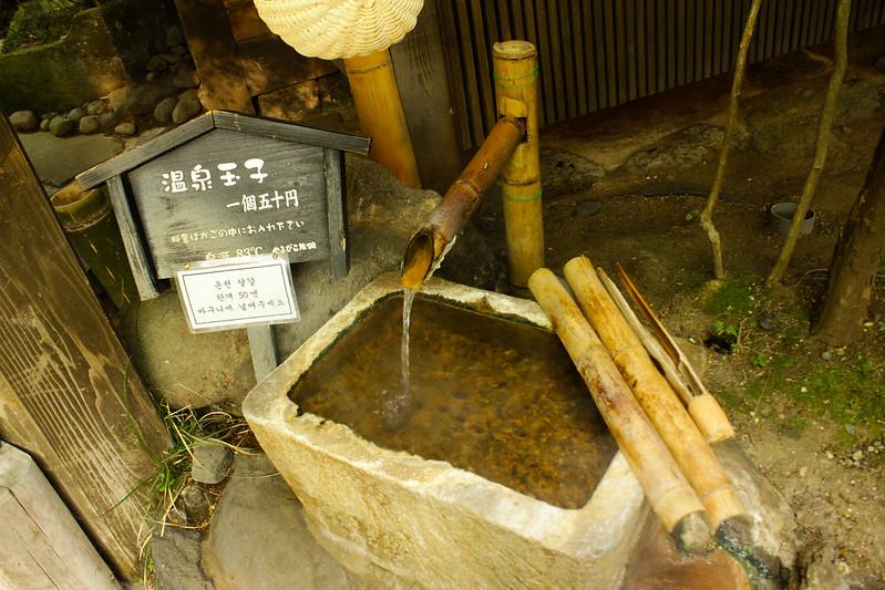 2014-05-04_01088_九州登山旅行.jpg
