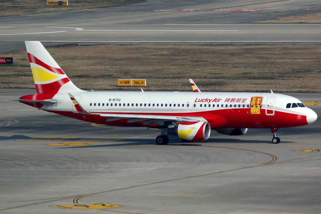 Lucky Air | Airbus A320-200 | B-8732 | Shanghai Hongqiao