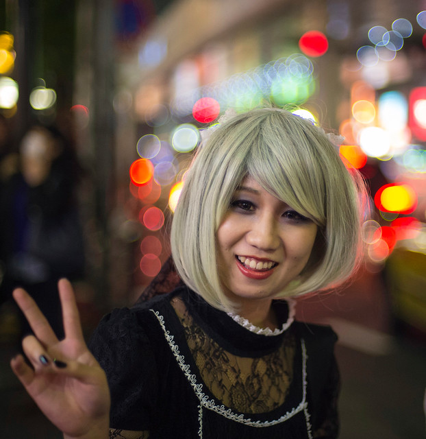 Halloween Evening Smile