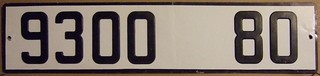 FRANCE ---TRACTOR or MACHINERY LICENSE PLATE, NON REFLECTIVE