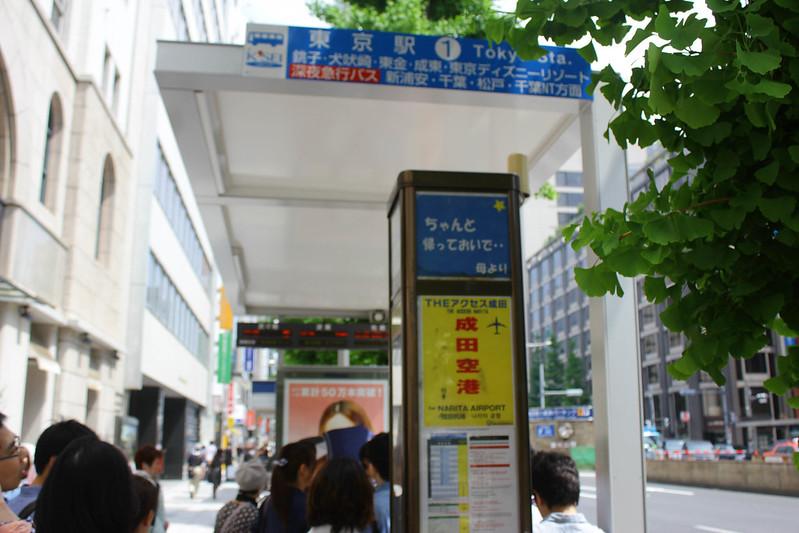 2014-05-03_00017_九州登山旅行.jpg