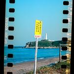 Rolleiflex4x4 gray 君ヶ浜