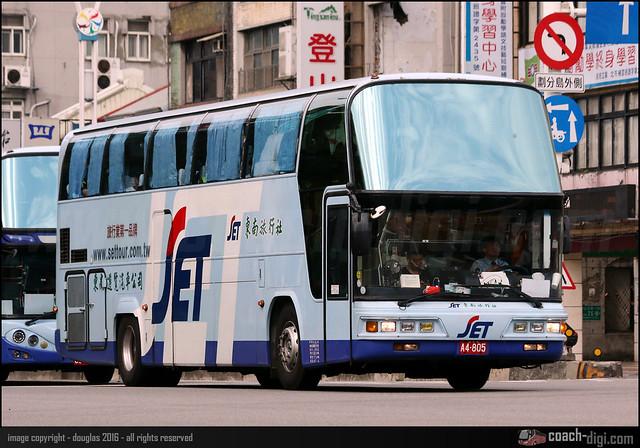 A4-805, Scania K114IB4x2 / I Yeou (一友車體)