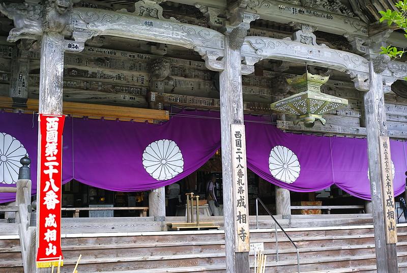 成相寺本堂