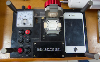 iPhone 4 testing apparatus | by angusgr