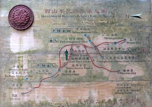 china travel geotagged kunming yunnan 2014 xishan geomapped taihuatemple lindadevolder westhillpark picmonkey:app=editor