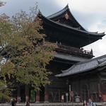 Kyoto-026