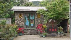 包樂斯的祖靈屋