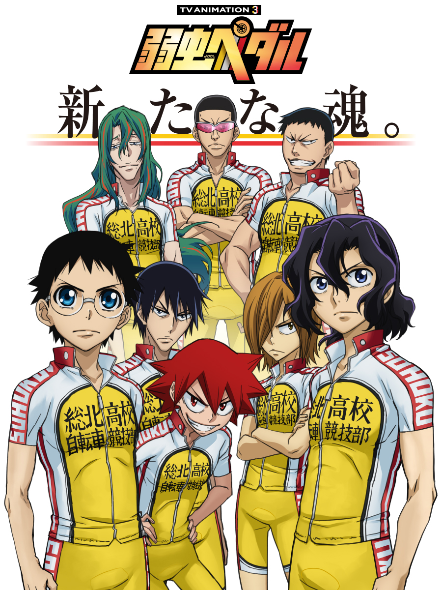 160516 -《飆速宅男 SPARE BIKE》宣布9月上映動畫版!電視動畫第3期預定2017年1月放送、新海報大公開!