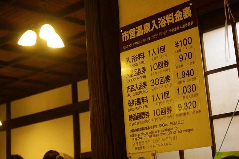 2014-05-03_00162_九州登山旅行.jpg