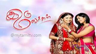 Serials tamil zee tv Chinna Poove