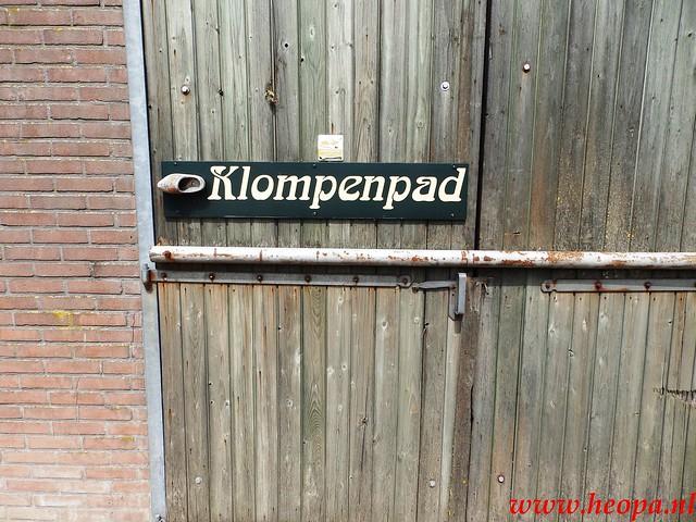 2016-05-21           Scherpenzeel             46 Km  (75)
