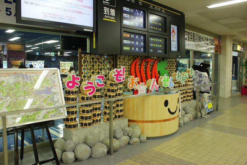 2014-05-03_00143_九州登山旅行.jpg
