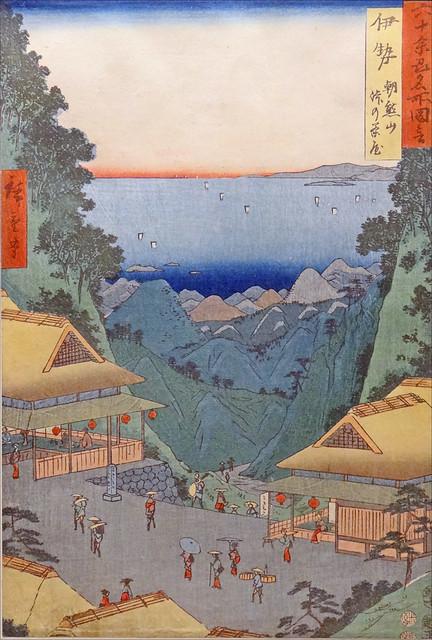 Hiroshige (British Museum)