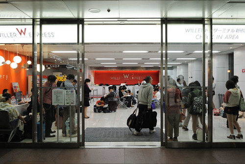 新宿から出発 - ウィラー・トラベルバスターミナル/伊勢旅行