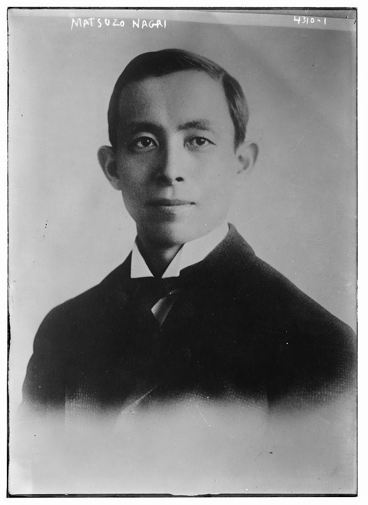 Matsuzo Nagri (LOC)