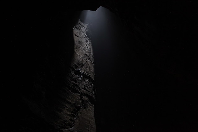 PINE HILL CAVE