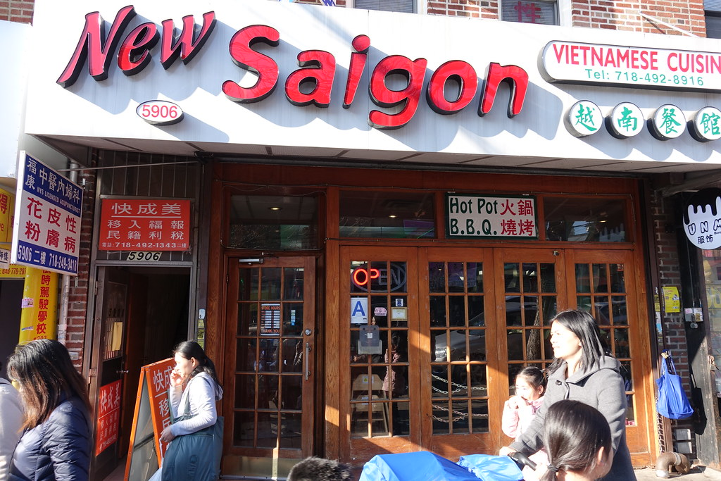 New Saigon Vietnamese Cuisine 5906 8th Ave Sunset Park