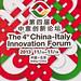 Sino Italian Exchange Event  2013 - 14-15-16 Novembre, Pechino: 3 giorni di lavoro, scambio e incontri d'affari