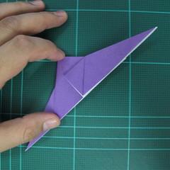 วิธีพับกระดาษเป็นรูปนกอินทรี (Origami Eagle) 006