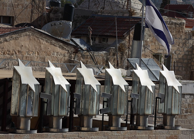 Holocaust Memorial at the Western Wall