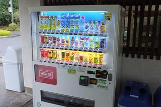 Vending machine in Imperial garden | by MatthewW