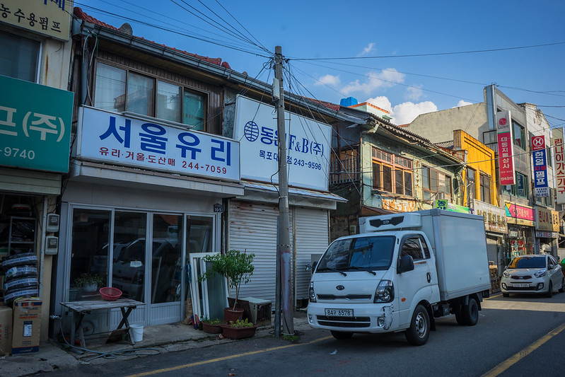 Colonial buildings, Mokpo, South Korea