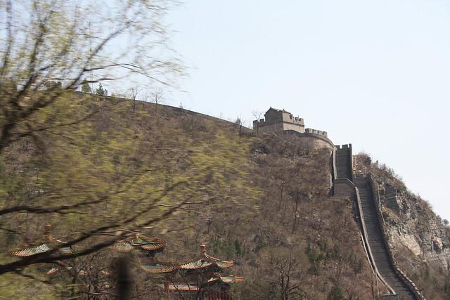 Beijing: Great Wall