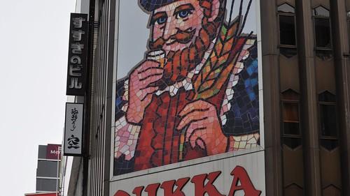 Nikka whiskey sign, Susukino, Sapporo