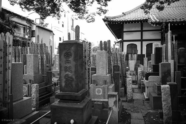 Daioji 大雄寺 - Temple bouddhiste - Tokyo