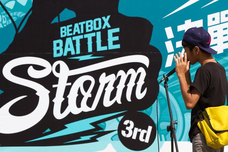 第三屆 全台青少年 BEAT BOX BATTLE 必霸狂潮 決戰風城