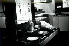 Serbian Kitchen Accessories - August 11, 1996 - November 8, 1996