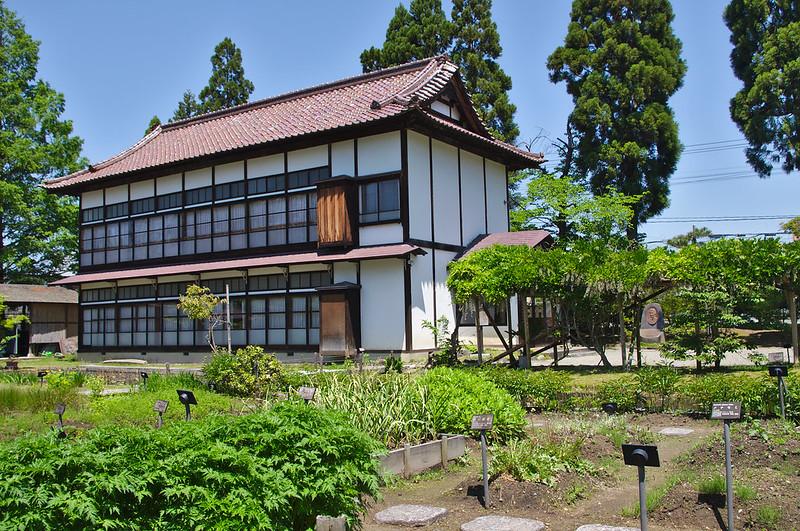 Dans Oyaku-koen