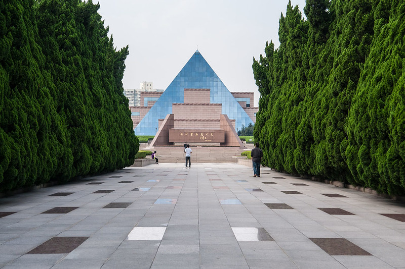 Longhua Martyrs Cemetery - 3