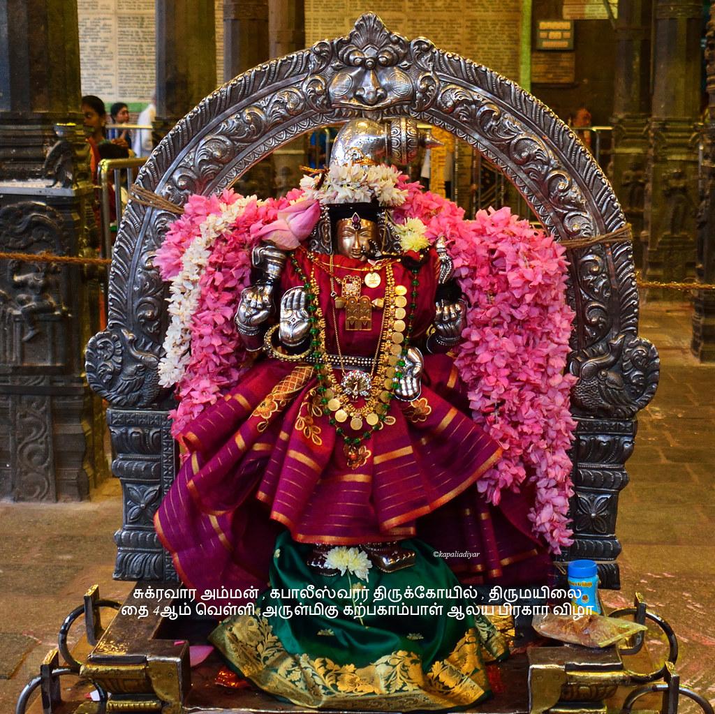 Sukravara Amman - Karpagambal - Kapaleeswarar Temple , Myl… | Flickr