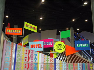 Inside the Library of Birmingham - Level G - The Pavilion - Fantasy Discover Novel Light Atomic | by ell brown