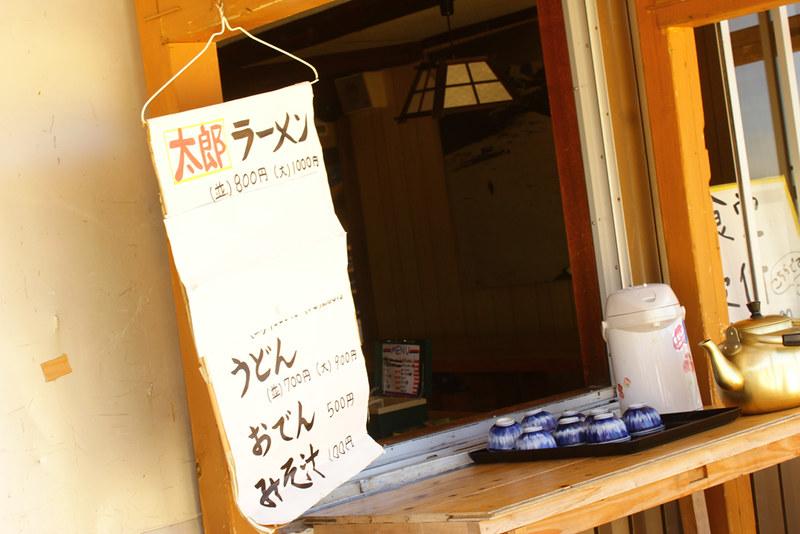 雲ノ平_42
