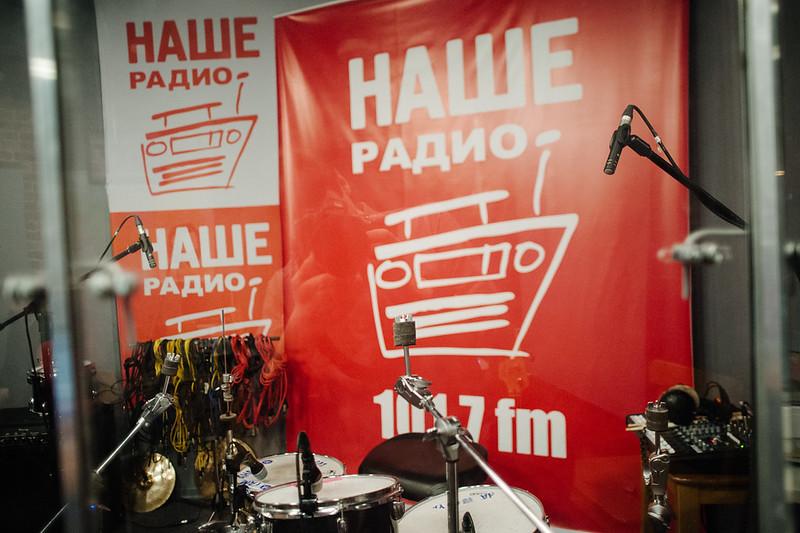 2013.12.10 - Наше Радио - 01