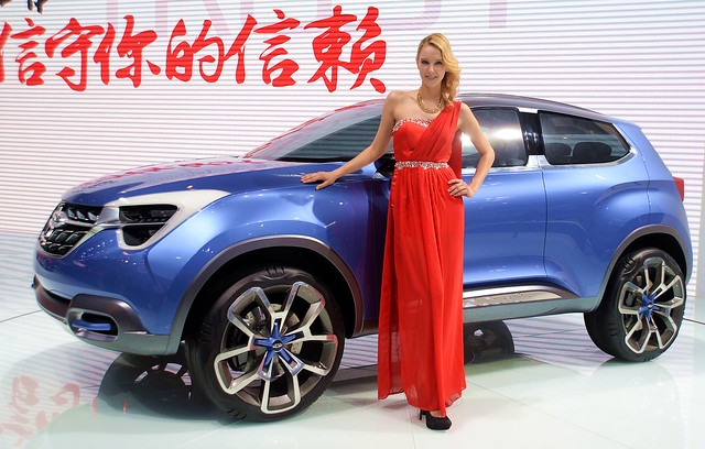 Beijing - Chery Concept SUV