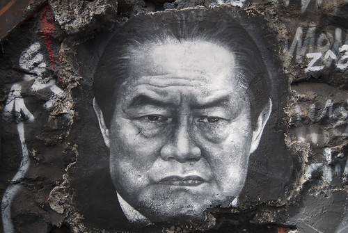 Zhou Yongkang, painted portrait DDC_8660 | by Abode of Chaos