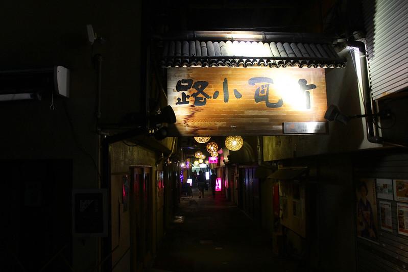 2014-05-03_00191_九州登山旅行.jpg