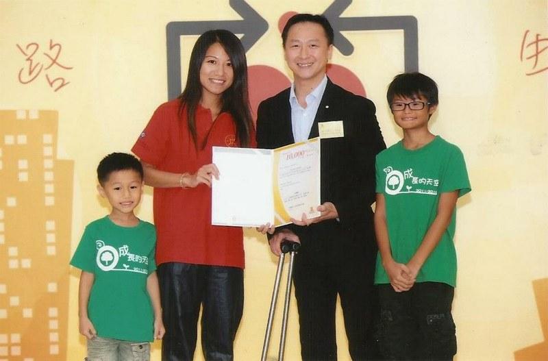 2012 社會福利署香港義工嘉許禮