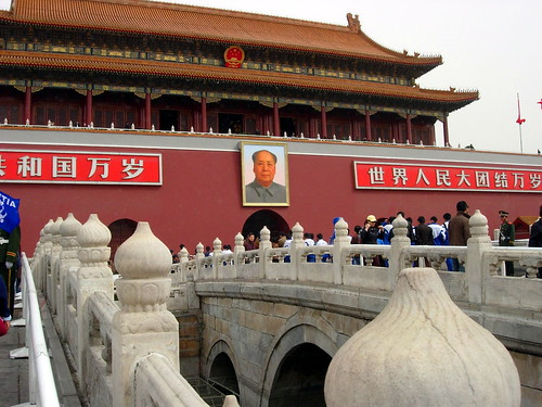 Tiananmen Entrance to the Forbidden City | by Baker Pics and Whatnot