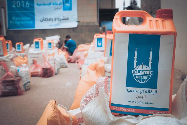 Yemen | Ramadan Food Distribution 2016