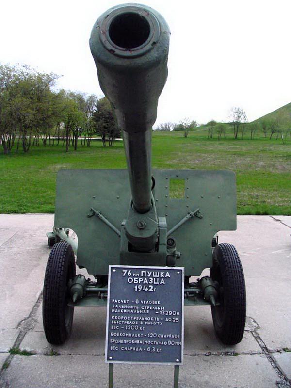 Zis-3 76mm(3)