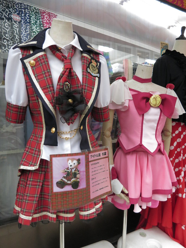 A costume of AKB48 joins forces