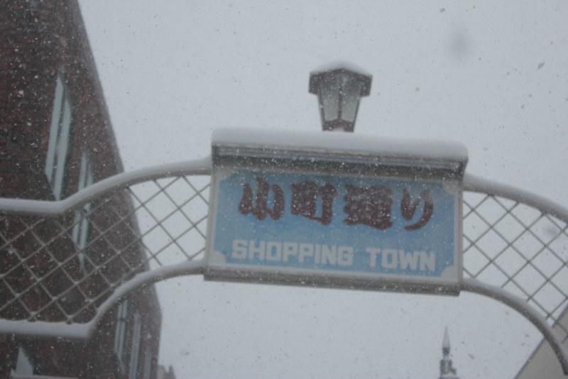 雪の鎌倉_41