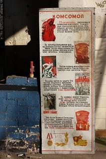 Wandzeitung mit roter Taschenlampe